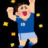 【東京五輪サッカー】気になるあの国のオリンピック代表の最強世代はいつだろう