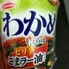 【カップ麺レビュー】NO.1 わかめしょうゆ ピリ辛ごまラー油仕立て エースコック