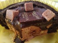 ウチカフェ「ショコラアイスクリームロールケーキ」はアイスじゃない。極上のスイーツだ。