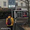 【Re:旅14日目】パリ最終日の元旦はゆっくり過ごしました。