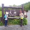 山登り応援フェア&母の日ギフトラッピング無料キャンペーン