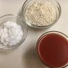 トマトジュース×塩こうじ トマトの豊富なグルタミン酸と塩こうじのアミノ酸の相乗効果♪