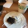 【食レポ】ウイリアム王子の好き(らしい)簡単冷やすチョコレートケーキのレシピ【料理】