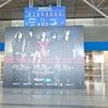 X JAPAN Live 日本公演 2018 ~紅に染まった夜~ Makuhari Messe 3Daysレポート