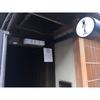 髪萌えしよう 京都で紙モノを買うなら『裏具』