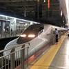 遅すぎる新幹線⁉︎ 山陽新幹線700系 こだま号 豪華普通車 乗車記