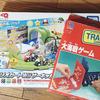 トラベル版「大海戦ゲーム」とチョロQ「サーキットセット」のジャンク玩具を購入。