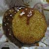 【実食】マクドナルドでごはんバーガーを食べたよ!「ごはんてりやき」想像以上に激ウマなマッチング♪