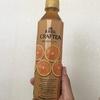 紅茶2:オレンジ8【レビュー】『紅茶花伝クラフティー贅沢絞りオレンジティー』コカコーラ