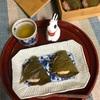自家製餡で和菓子