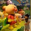 1歳児と行くアンパンマンミュージアム in 福岡