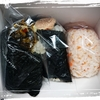 1日100食限定!京都のステーキ丼専門店「佰食屋」代表 中村朱美さんの講演を聴いてきました【イベント・講演会レポート】