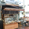 Pamela's Coffee パメラーズ コーヒー 兵庫姫路市 カフェ パン
