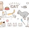 猫と癒しのショートショート『マタタビ町は猫びより』田丸雅智さん 絵:ねこまきさん