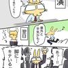 立ち見de宝塚_第004幕 脚なんて飾りです