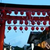 Kimono Flea Market ICHIROYA's News Letter No.705