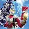ウルトラマンマックス序盤評 1話「ウルトラマンマックス誕生!」~4話「無限の侵略者」