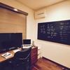 書斎に大きな黒板を設置した