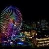 横浜ホテル開拓 インターコンチネンタル・ゴールドアンバサダー