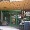 ライト食堂 / 札幌市中央区南3条西17丁目 すずかけビル 1F