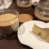嵐山の本格紅茶専門店「Anna Maria」で優雅なひとときを