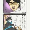 レジネコ。「肌寒い季節最高」by店長