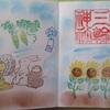 【名古屋市中区】毎月登場!限定御朱印が人気の「三輪神社」