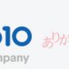 ポイントサイトのqoo10はどこが一番お得?Gポイントやモッピー、お財布.comの中で還元率は3%も違う!