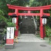 都心最高峰の愛宕山~山頂はNHK博物館と愛宕神社~