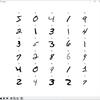 Tensorflow2で手書き文字認識(MNIST)