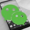 中国テンセント1Q決算、2ケタ増収を維持 WeChatのMAUは12億人超