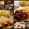 【オススメ5店】豊田市(愛知)にあるメキシコ料理が人気のお店