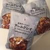 【スーパー】セブン&アイ 紅茶ポーション アールグレイ