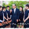 熊本玉名女子高校がいわきへ「修学旅行」