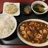 袋井市 中華料理屋 華萬(かまん) 麻婆豆腐が絶品!メニューや営業時間や味の感想は!?