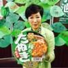 神奈川・埼玉・千葉3県知事が「緑のタヌキ」に化かされた。