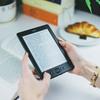 Kindleのシリーズ本、小説をまとめて整理する方法