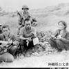 1945年 6月17日 『生命を助けるビラ』