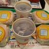 マクドナルド チキンクリスプ  4個 ソース増し アイスコーヒー 2杯 (^-^)