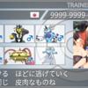 使用構築【剣盾S19】