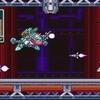 【114】ロックマンX3【攻略/感想/評価】昔に比べて下手になったからフル強化&ゼロサーベルでシグマに挑む