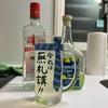 【オリジナルカクテル】ジンフィズ(レモンリキュール版)
