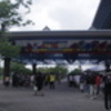 生誕30周年祭 in NAGOYA ガンダムTHE FIRST ~未来創造の世紀へ~は最悪だった。