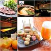 【オススメ5店】銀座・有楽町・新橋・築地・月島(東京)にあるお酒が人気のお店