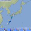2019年7月12日9時58分頃, M5.8, 奄美大島西, 深さ250km, プレート境界に沿って揺れてる