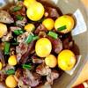 キンカンとレバー、砂肝の煮物