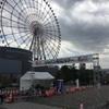 ジャパン駅伝ツアー2017-2018東京ファイナル