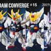 FW GUNDAM CONVERGE♯15遂に発売です!!