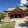 大阪市立中央図書館と土佐稲荷神社