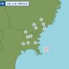 午前8時09分頃に宮城県沖で地震が起きた。